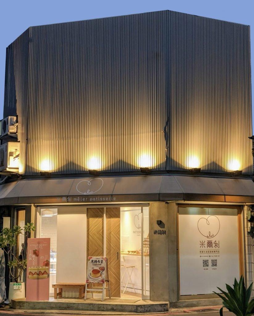 米爾利甜點創作 Meler Patisserie | 台北總店 | 客製化生日蛋糕、造型蛋糕、彌月蛋糕、結婚蛋糕