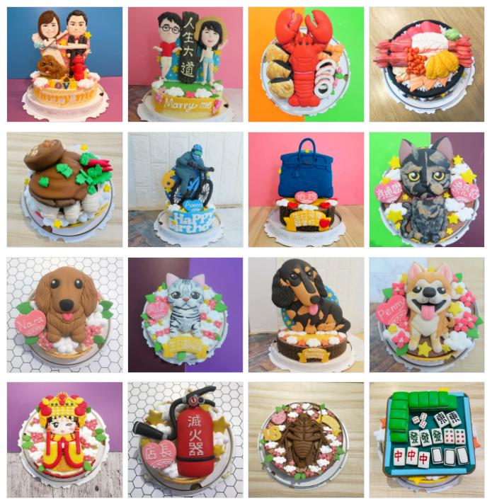 米爾利甜點創作 Meler Patisserie | 客製化生日蛋糕、造型蛋糕、彌月蛋糕、結婚蛋糕、台中、台北