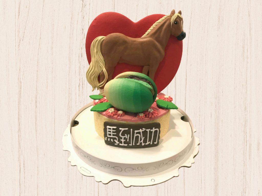 客製化生日造型蛋糕   米爾利甜點創作 Meler Patisserie